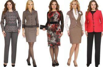 Женская одежда белорусский трикотаж оптом каталог