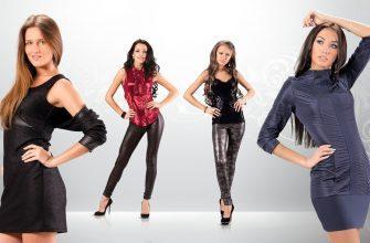 Женская одежда оптом Бишкек