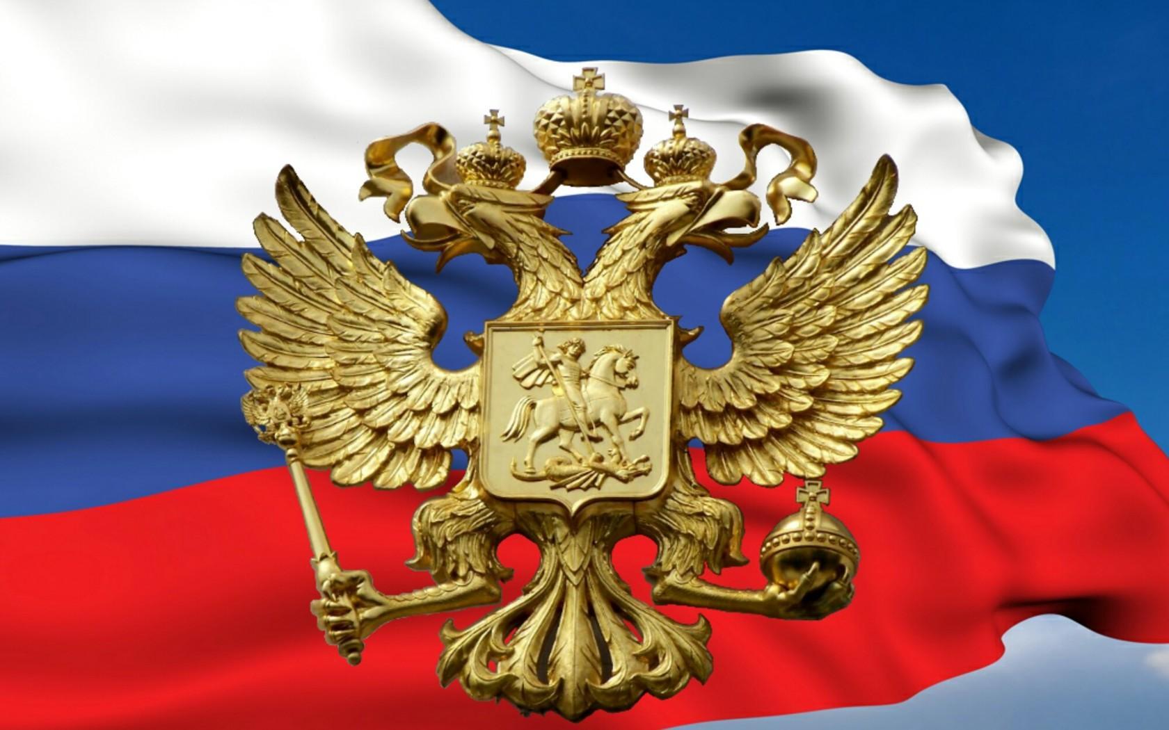 Оптом по городам России