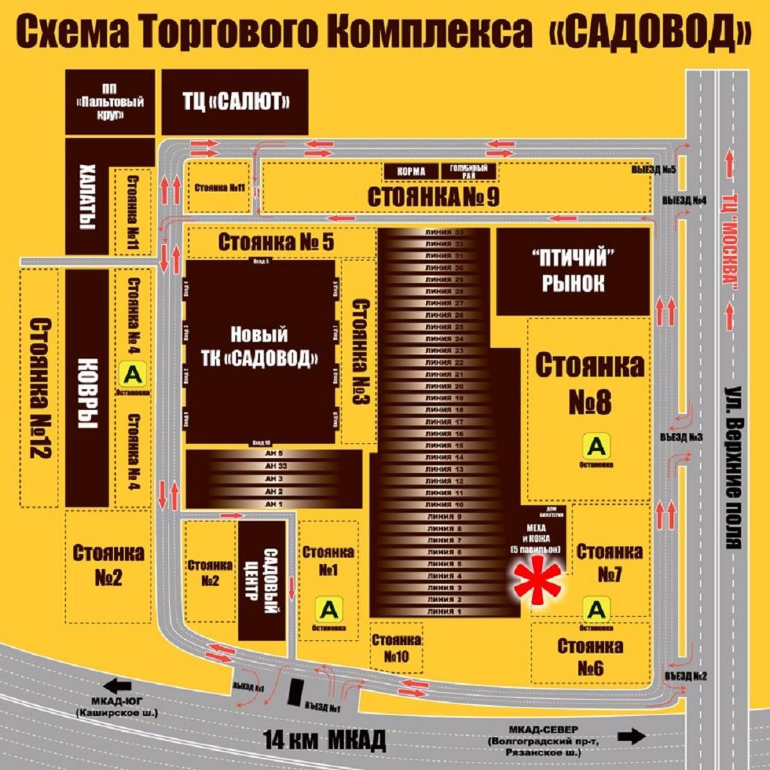 Схема и карта Садовод
