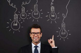 Бизнес-идеи: как выбрать нишу бизнеса и заработать?