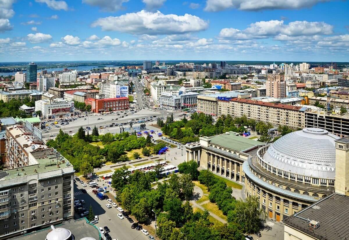 Оптом Новосибирск
