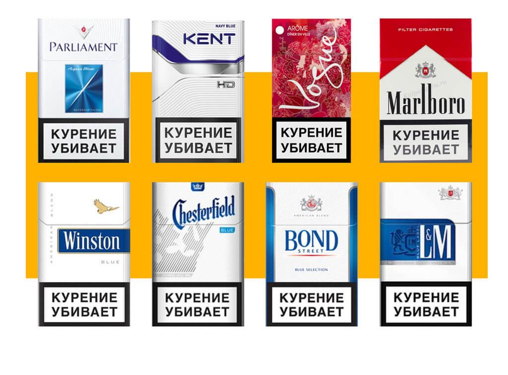 Купить сигареты оптом в спб недорого купить сигареты в краснодаре в интернет магазине