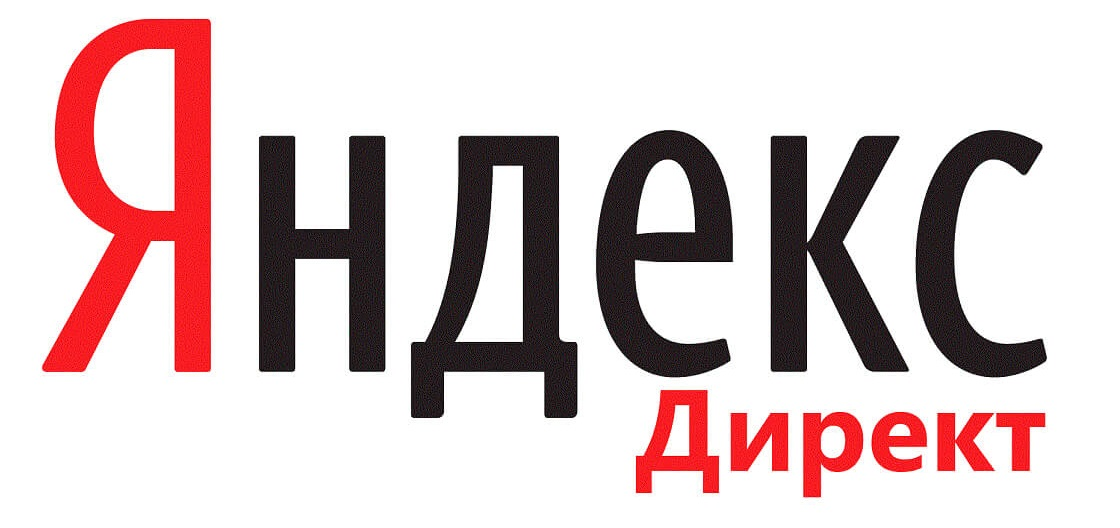 Контекстная реклама в Яндекс Директ обучение